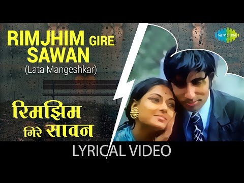 Hindi Songs Antakshari Starting With R The best website for sargam notations of songs and tunes. hindi songs antakshari starting with r