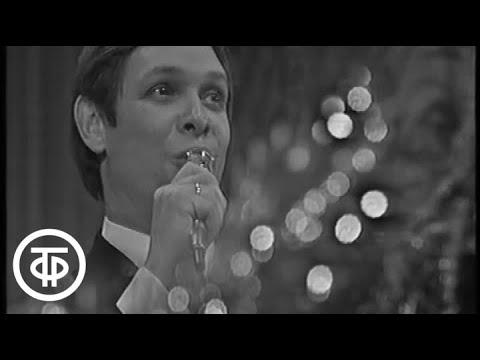 """Эдуард Хиль """"Зима"""" (1971)"""