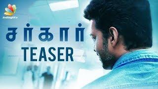 Sarkar Teaser Release Date Announced   Thalapathy Vijay 62