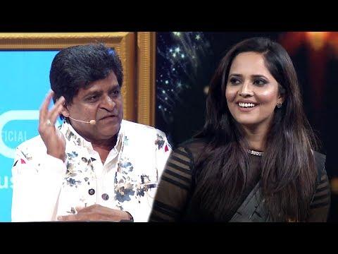 Actor Ali Funny Counter to Anasuya At Siima South Indian International Movie Awards