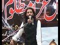 Ae Karbala k Shahedo Salam 2017 Zakir Kamran Abbas ,b,a , Majlis 14 August 2017 Mandi