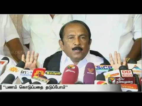 DMDK-People-Welfare-Alliance-to-protest-stressing-farmers-welfare-on-Tuesday