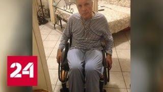 В Италии мошенник больше 10 лет притворялся инвалидом - Россия 24