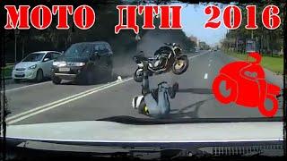 аварии Подборка ДТП с мотоциклами за Апрель 2016 №228. Car Crash Compilation 2016 аварии