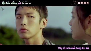 You Are The Apple Of My Eyes OST