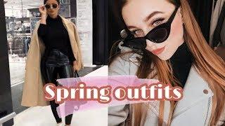 Модные образы – весна 2020