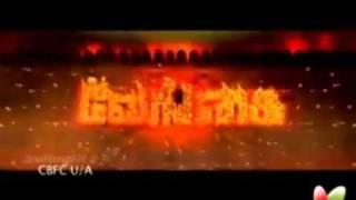 Vengai - Trailer