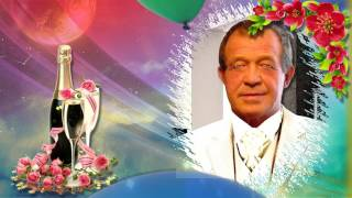Катерина Красильникова   С Днём Рождения Музыкальная почта Сюрприз
