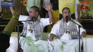 मेरी झोली में डालो सब भिक्षा श्री राधा राधा नाम की Chitra Vichitra