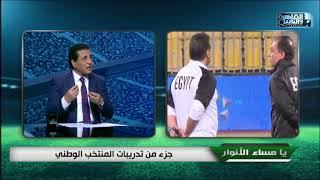 تعليق فاروق جعفر وعلاء ميهوب على أداء النني وعمرو السولية
