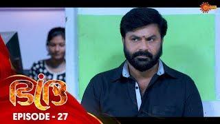 Bhadra - Episode 27 | 22nd Oct 19 | Surya TV Serial | Malayalam Serial