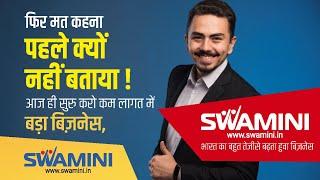 Swamini full business plan head office 9552665266