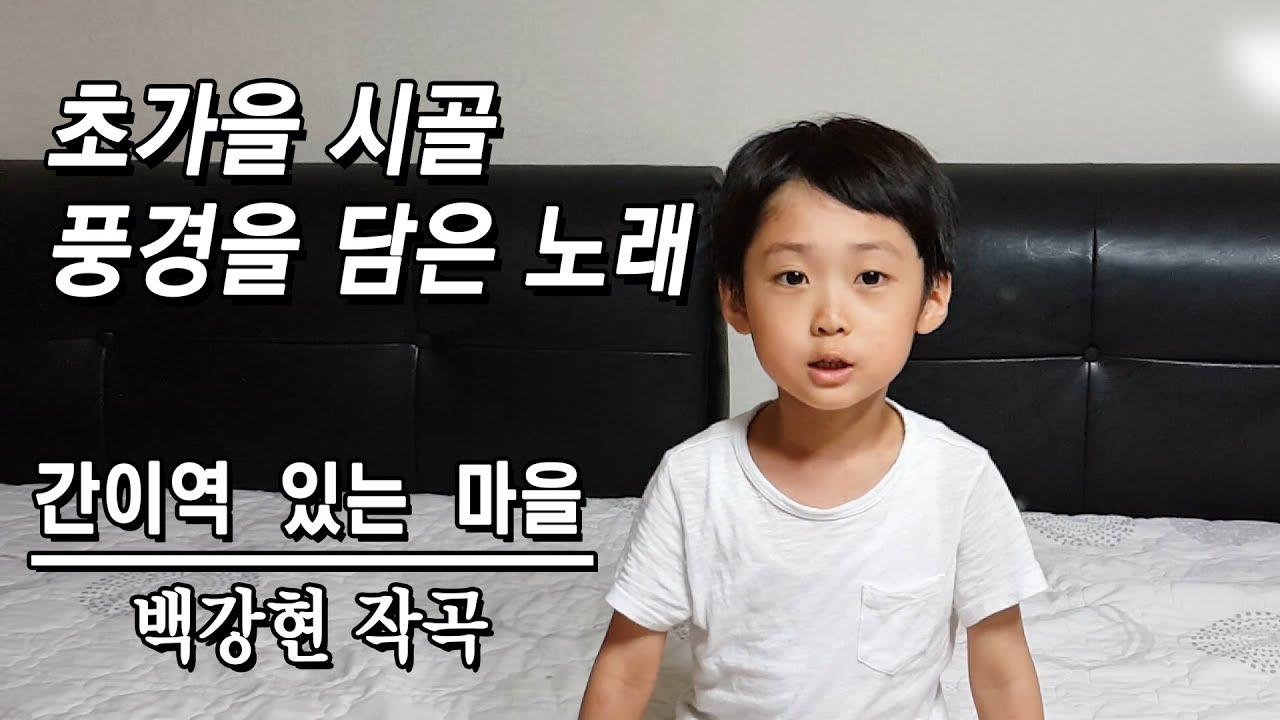 꼬마 작곡가