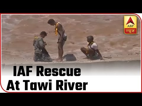 IAF Rescues 4 People Stranded On Under Construction Dam In Tawi River | ABP News