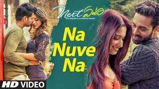 NA Nuve Na - Official Video Song