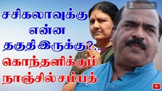 What Qualification Does Sasikala Has  Asks Nanjil Sampath  2DAYCINEMACOM