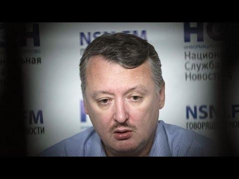 Ξεκινά η δίκη για την πτήση MH17 – «Δεν κατέρριψα το Boeing 777» λέει ο Γκίργκιν…