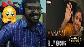 Mahanati Title Full Video Song - Mahanati|Keerthy Suresh,Dulquer Salmaan|Reaction & Thoughts