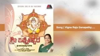 Vigna raja ganapathy | Shri Vigneswara