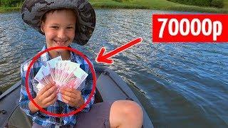 Как я ходил на рыбалку с папой