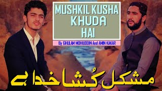 New Hamd Mushkil Kusha KHUDA Hai By Ghulam   - YouTube