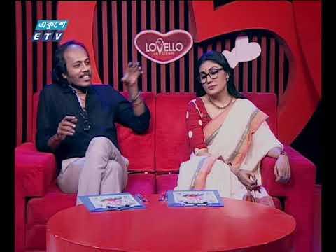 সিম্পল লাভ স্টোরি || উপস্থাপক: সিয়াম আহমেদ, সাবিলা নূর || অতিথি: অভিনেত্রী বন্যা মির্জা ও জাহাঙ্গীরনগর বিশ্ববিদ্যালয়ের নৃ-বিজ্ঞান