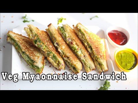 Veg Mayonnaise Sandwich Recipe - Breakfast Recipes - Indian Food Recipes Ep-170