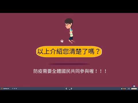 府東戶政防疫快餐車