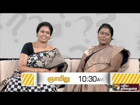 Neeyindri-Amayathu-Ulagu-Promo-25-09-2016-Puthiya-Thalaimurai-TV
