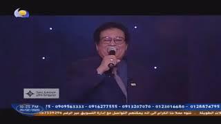 تحميل و استماع عبد الكريم الكابلي ماهو الفافنوس MP3