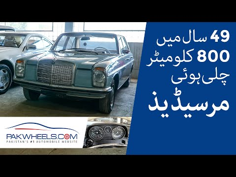 Abdul Wahid | Garage Tour | Wheels Of Pakistan | PakWheels
