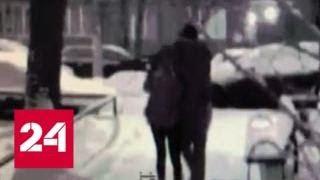 Нападение на девушку на севере Москвы попало на видео - Россия 24