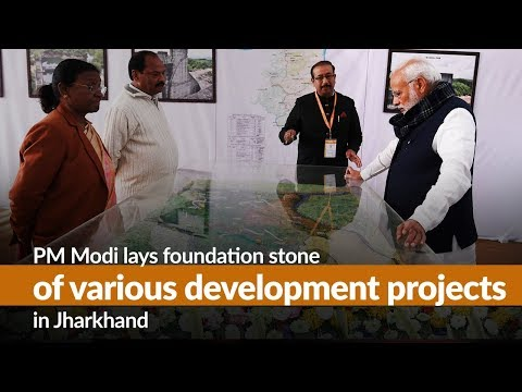 PM Modi lays foundation stone of various development projects in Jharkhand
