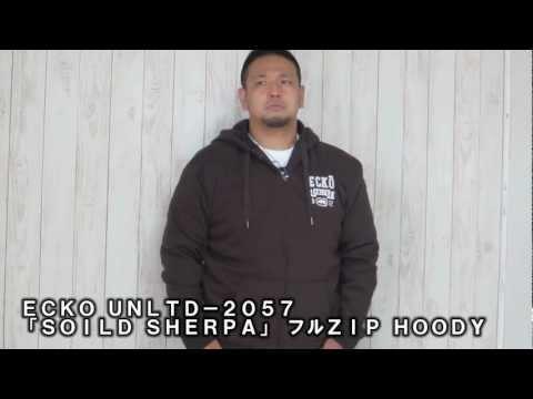 ECKO UNLTD-2057 「SOILD SHERPA」 フルZIP HOODY