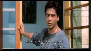 تحميل اغاني قلبي و شو بدي قلو -وائل كفوري -فيلم Kal ho na ho MP3