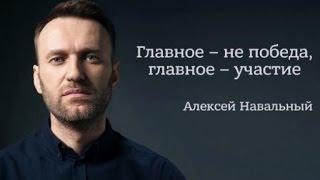 Ежи Сармат обозревает предвыборную программу А. Навального