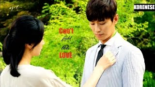 [MV] Mask (가면) || Can't fight this love