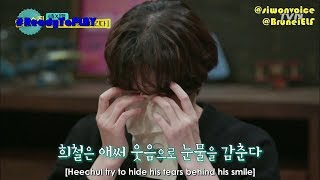 [ENGSUB] 171110 tvN Life Bar EP44 with Super Junior - Heechul's tears ㅠ_ㅠ