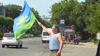 В день ВДВ десантников оставили без фонтанов