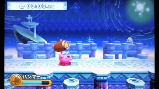 Hoshi no Kirby Triple Deluxe ~Arena: Hammer Run~