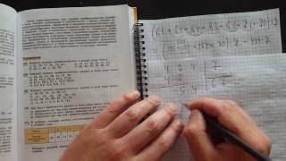 Задача №169. Алгебра 7 класс Макарычев.