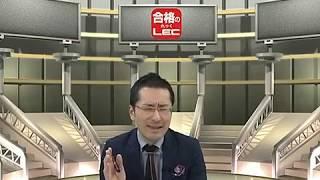 森田龍二の経済・会計解説部屋動画 第17回 〜ゴーン逮捕と日産自動車の思惑〜