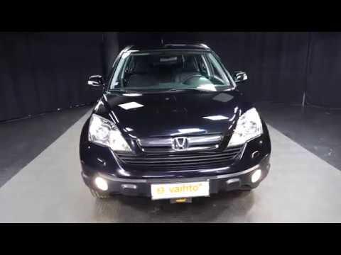 Honda CR-V 2.0i Elegance Business 4wd, Maastoauto, Manuaali, Bensiini, Neliveto, EHZ-195