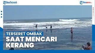 Bocah Terseret Ombak saat Mencari Kerang di Pantai Karapyak Pangandaran, Diduga Kurang Pengawasan