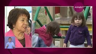 Выборы в маслихат Алматы: кандидаты в депутаты обещают помощь жителям районов (17.10.18)