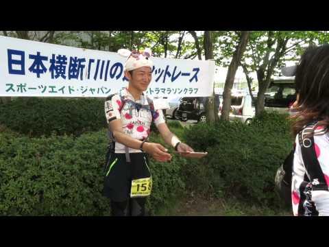 川の道フットレース520km完走後、小野 裕史インタビュー