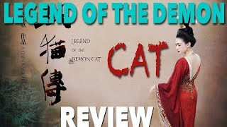Legend of the Demon Cat - AvenueX's Film Review