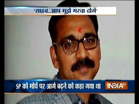 Mathura Violence: Martyred Mukul Dwivedi forcibly sent to
