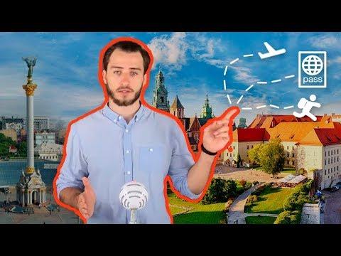 Переезд в Польшу на ПМЖ. Моя история иммиграции в Европу