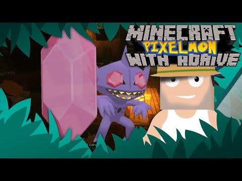 MEGA SABLEYE IS POWERFUL! Minecraft Pixelmon Live with aDrive!